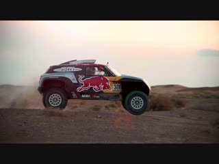Rally dakar 2019 peru, south america