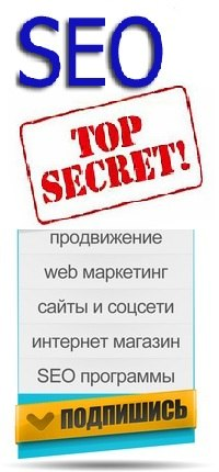 Алексей коростылев продвижение сайтов отзывы установка шаблона joomla 3 на хостинг