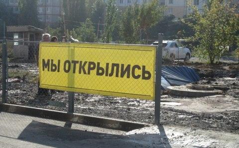 В Ростове-на-Дону на парковке грузовая «Газель» провалилась под землю и повредила трубопровод