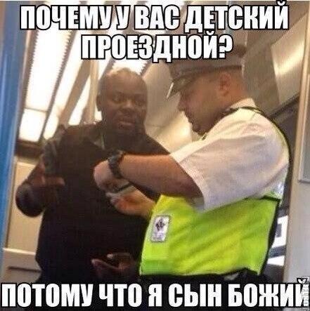 Фото №456246536 со страницы Валерия Чукальского