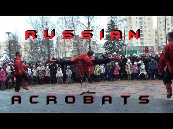 Forside Show - Русские акробаты
