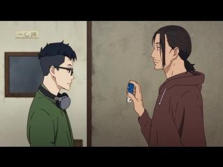 [milvus] Почувствуй ветер / Kaze ga Tsuyoku Fuiteiru - 2 серия [Озвучка]