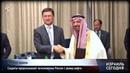 Саудиты предсказывают уход России с рынка нефти