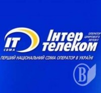 Интертелеком Ит, 4 марта , Днепропетровск, id184543898