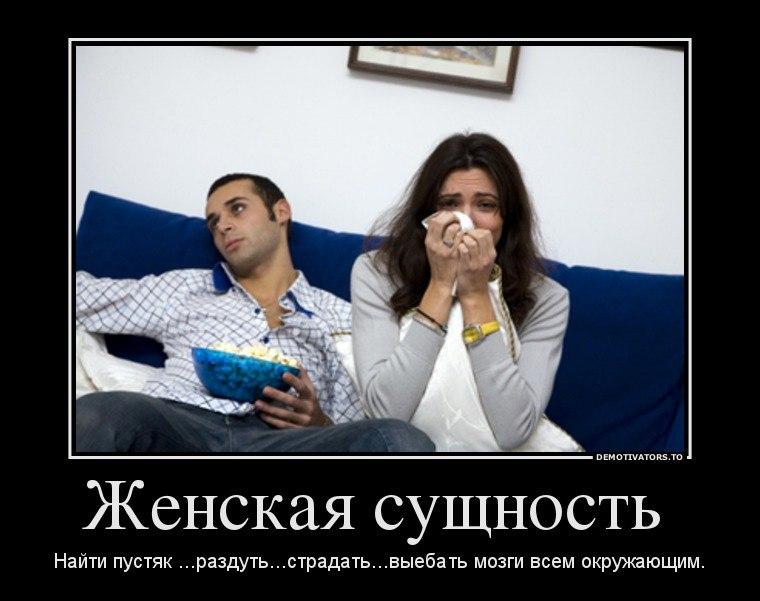 Середине скачать руское порно на телефон несовершено летние и негры. персональных Клондайков здесь