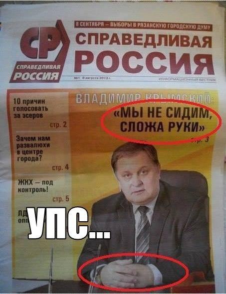 Выборы в  Госдуму РФ нелегитимные, в юридическом и политическом смысле они никчемные, - Климкин - Цензор.НЕТ 4221
