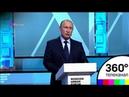 Путин все должны иметь полный доступ ко всем современным услугам