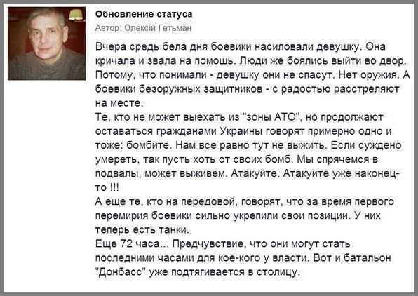 """""""Вдохновения и новых побед!"""": Порошенко поздравил украинцев с Днем молодежи - Цензор.НЕТ 6183"""