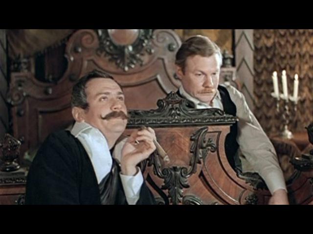 Приключения Шерлока Холмса и доктора Ватсона. Фильм 3. Собака Баскервилей. Серия 1 (1981) — детективный сериал на Tvzavr