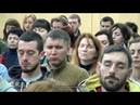 Юрий Менячихин - Сатсанг в Киеве