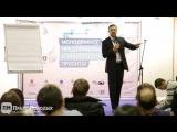 Андрей Шарков. Подводные камни работы с Китаем. Форум iSVAО