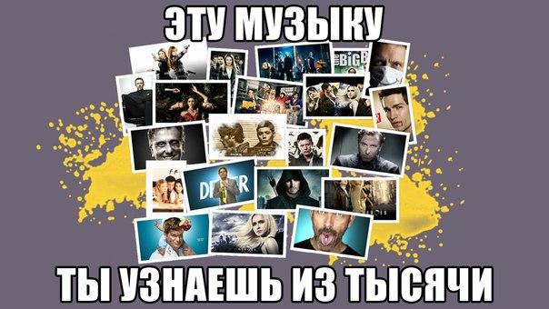 https://pp.vk.me/c7010/v7010684/19b9/G4EbtqbSu6A.jpg
