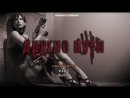 Resident Evil 4 Другие пути Глава 4 Леон в опасности