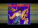 Yie Ar Kung-Fu - Fight Theme (Remix) - NES Music Theme Remix