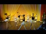 Выступление юных балерин на день учителя.