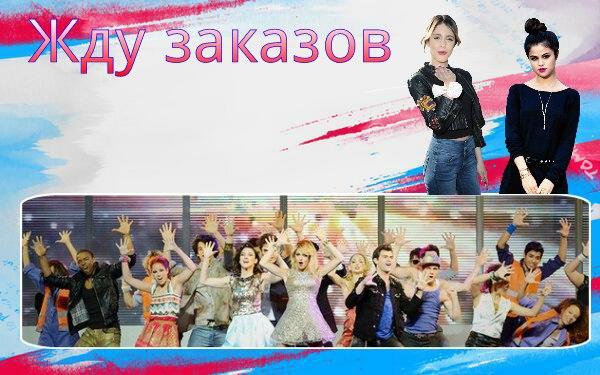 Как делать аватарки в фотошопе ...: pictures11.ru/kak-delat-avatarki-v-fotoshope.html