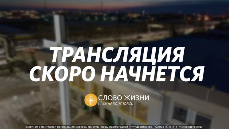 Игорь Яншин live