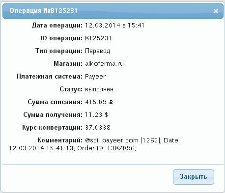 https://pp.vk.me/c424119/v424119680/9d8f/DPnqbrzGHZw.jpg