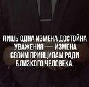 Татьяна Яковлева фото #14