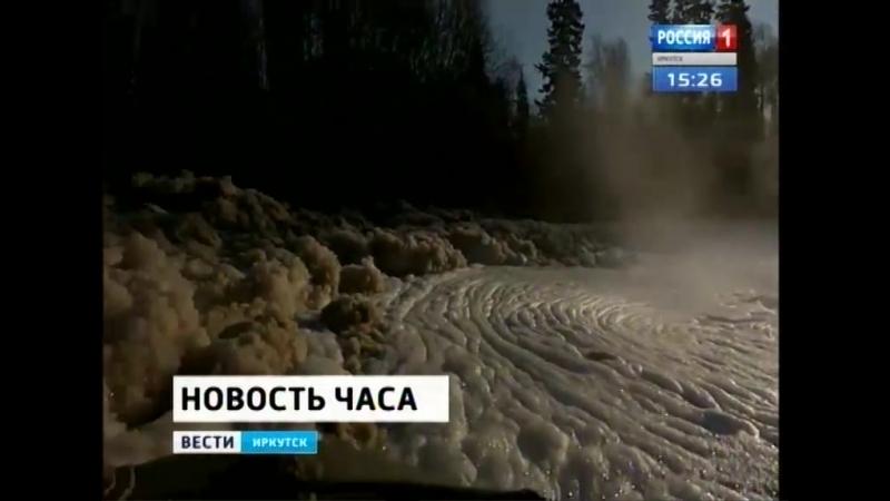 В реку Вихорева в Братском районе произошёл сброс неизвестного вещества