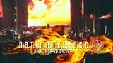 Психея - Л.В.Т.Т.В.Л.Н.Е.Ч.Т.В.С.С. Hall, Москва 28.04.13