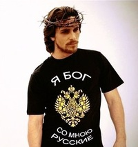 Олег Баштовой, 17 сентября 1985, Харьков, id18542451
