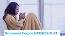 Портативный охладитель воздуха Arctic Air Rovus Cooler Мини кондиционер Ровус Арктика Эир Кулер тол