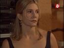 Жестокий ангел (86 серия) (1997) сериал
