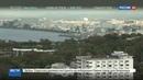 Новости на Россия 24 • Тайские пляжи закрыли из-за португальских корабликов