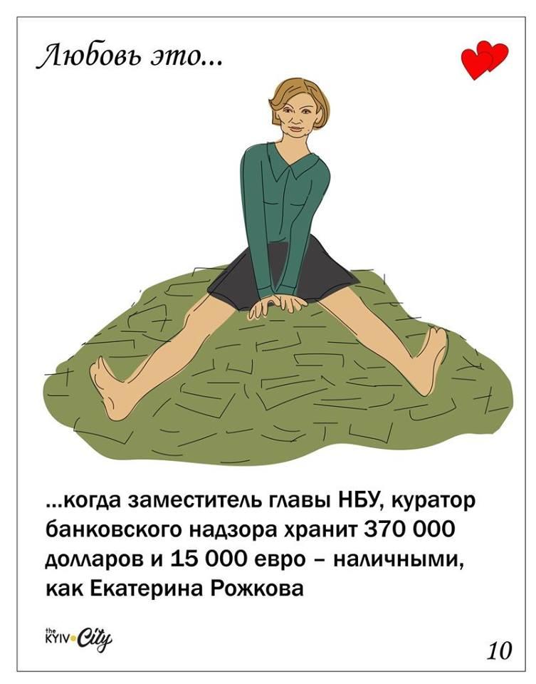 https://pp.vk.me/c639831/v639831710/8391/yeUbde_-VZk.jpg