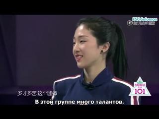 [FSG Solomon] Produce101 China 创造101 - тизер 2 рус.саб