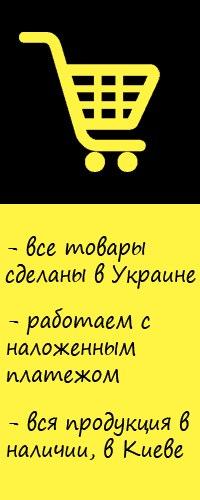 Βалерий Ηаумов