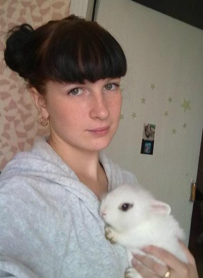 Ксения Егорова, 30 марта , Бугуруслан, id77285069