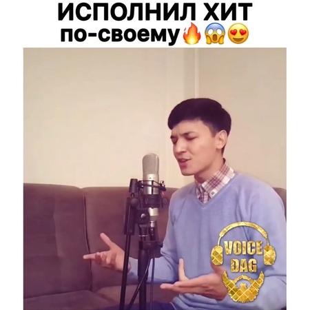 """🎙АТОМНЫЕ ГОЛОСА on Instagram: """"Оцените от 1 до 10 🌟 voice_dag 🎙 @xolxodjayev . . . 🙏🏼Не забывайте лайки 👊🏼Вам не трудно, 🤤а админу приятно"""""""