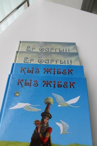 Фотографии Все о книгах! г. Атырау   6 альбомов   ВКонтакте
