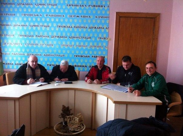 Засідання федерації футболу Тячівського району 31 січня 2014 року