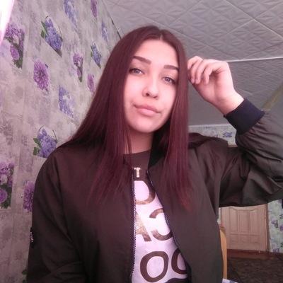Елена Ефремова