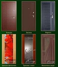 стальные двери цены на изготовление установку доставку