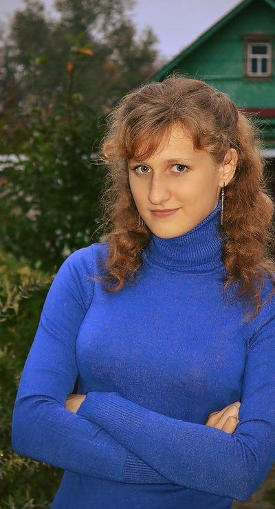 Катя Буданова, 15 февраля 1994, Фрязино, id47115913