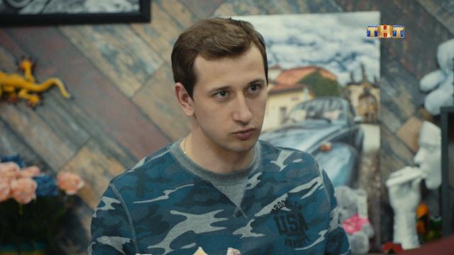 Улица, 1 сезон, 23 серия (07.11.2017)