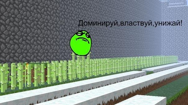 прикольные картинки minecraft: