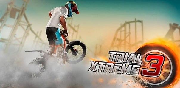 Скачать Trial Xtreme 3 на android