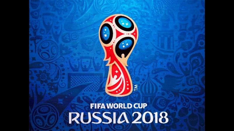 («Первый канал HD») Уругвай — Португалия. Чемпионат мира по футболу 2018. ⅛ финала. Прямой эфир из Сочи 19-40 - 22-00 -- 30 ию
