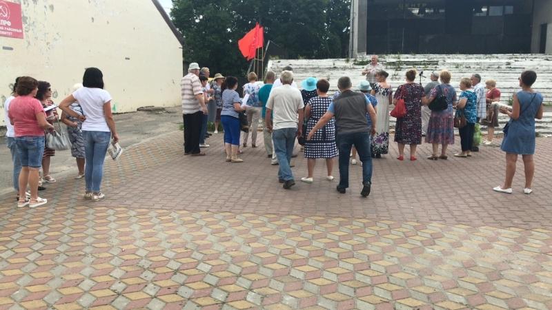 Митинг против повышения пенсионного возраста в Славске