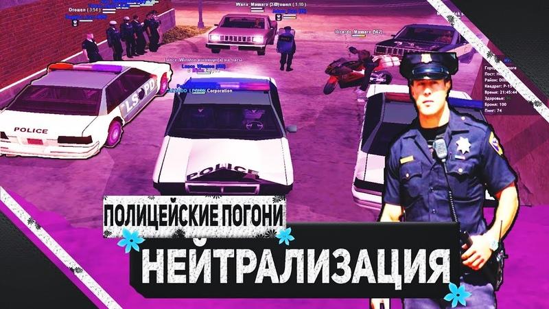 Жесткие полицейские погони на Аризона РП в GTA SAMP
