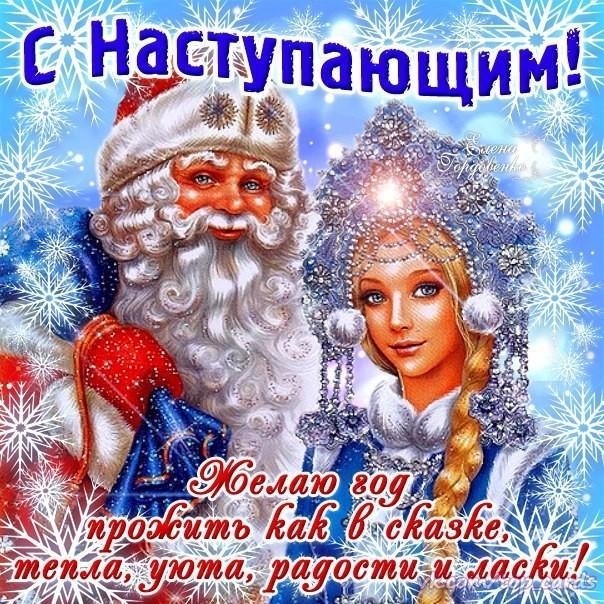 https://pp.userapi.com/c849432/v849432366/f0533/rjBZj0dUbFs.jpg