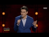 Stand Up: Нурлан Сабуров - О трудовиках
