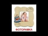 Предметы обихода - Презентация для детей по Доману (Часть 2). Развивающий мультик для детей от года