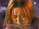 Чан На Ра (Jang Na Ra) - Sweet Dream Моя любовь Патчжви My Love Patzzi OP