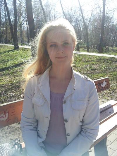 Андрюша Степушенко, 25 января 1991, Киев, id11005547